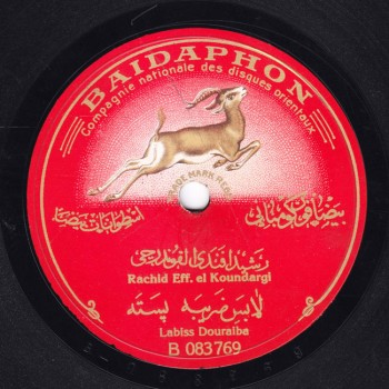 2231-VOCC-B, Rachid El Qoundarji, Labiss Douraiba