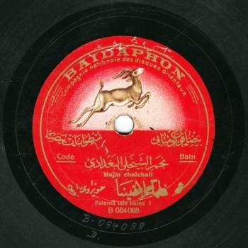2233-VOCC-A, Najem El Cheikhali, Fa Lamma Talaqayna Hwezawi I