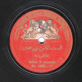 2371-VOCC-A, Almaz w Rahmeen, Zaffet El Aroussa I