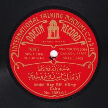 261-AHH-A-Abdul-Hay-Helmi, Adduhu El Mayyas Zawwad Wajdi I
