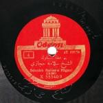 040 SHZ 1 B, Salama Hijazi, Ethat Elmelok II