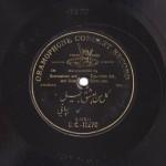 3001-VOCC,-Ismail-Hafez,-Koull-Men-Yiachaq-Gamil-I-www