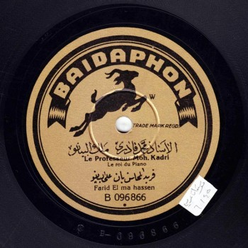 3033 INSO B, Mohamed Qadiri, Farid El Mahasen