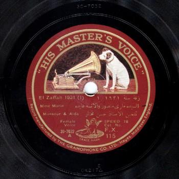 3093-VOCC-A, Marie-Mansour & Ayda, El Zaffa 1931 I