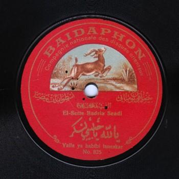 3355 VOCC B, Badriya Saadeh, Yalla Ya Habibi Niskar