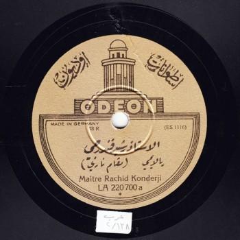 3637-VOCC-A, Rachid El Qoundarji, Ya Layimi Nari I
