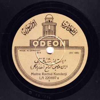 3654-VOCC-A, Rachid El Qoundarji, Araka Asiyya El Damea