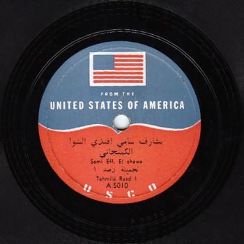 6-Tahmilat-Rast,-Sami-Chawa,-US-CO-www