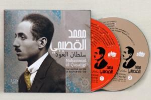 AMAR-CD-Q1