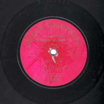 Abd-ElHayy-Helmi, Dawr Aala Rouhi Ana ElJani, Zonophone Gramophone