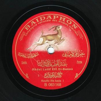 Abd El Latif El Banna, Kulluh Ella Kedah, Baidaphone