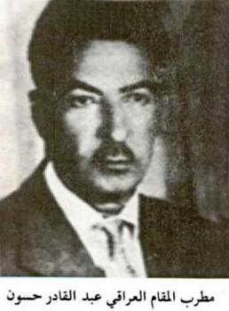 'Abd al-Qādir Ḥassūn