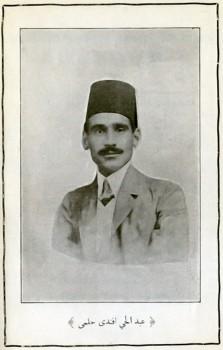 'Abd al-Ḥayy Ḥilmī
