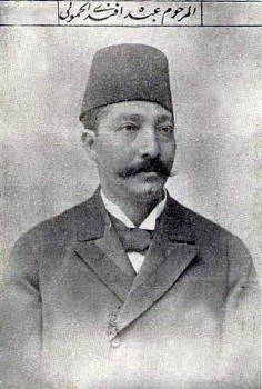 Abduh al-Ḥāmūlī