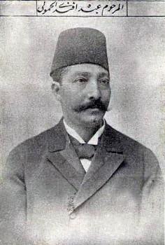عبده الحمولي