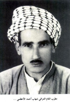 Shihāb Aḥmad al-A'ẓamī
