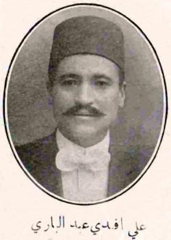 'Alī 'Abd al-Bārī