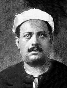 الشيخ علي الحارث