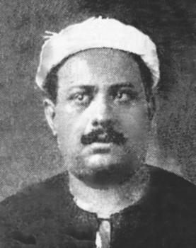 'Alī al-Ḥārith