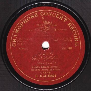 Amina El Iraqeyyah, Fel Esh' Addit Zamani, Gramophone