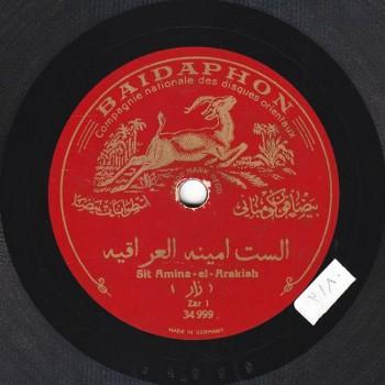 Aminah El Iraqeyyah, Zar, Baidaphone