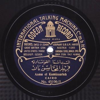 Asma El Kumsareyyah, Farid El Mahasen, Odeon