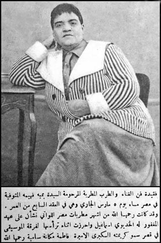 Bamba-AL-AWWADA-www