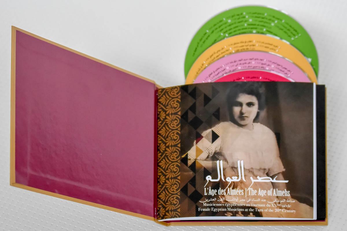 CD-Almehs-2-www