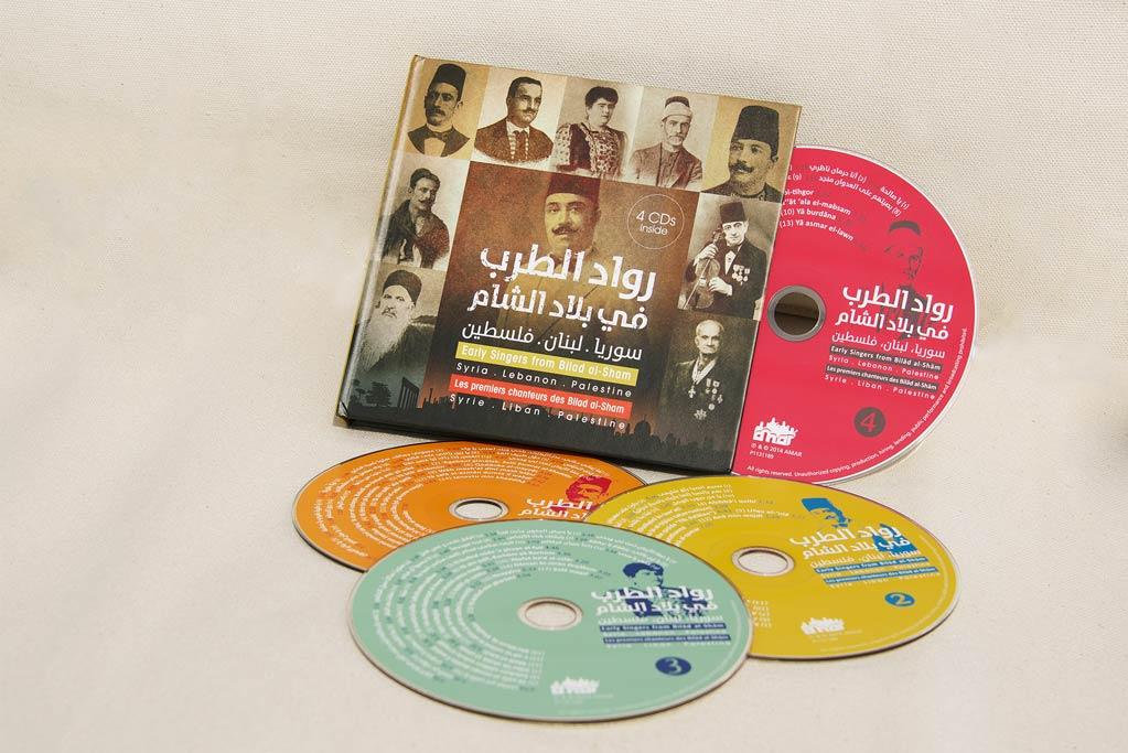 CD-SLP-3-www