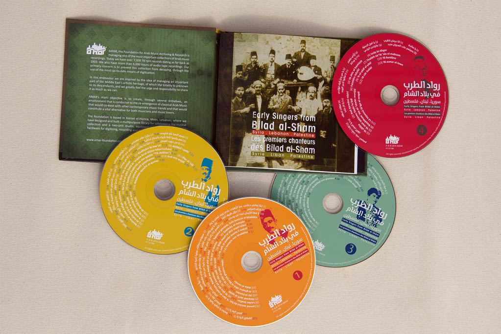 CD-SLP-4-www