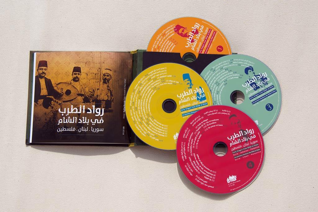 CD-SLP-5-www
