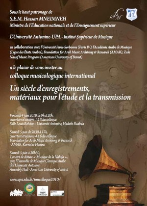 Colloque-en