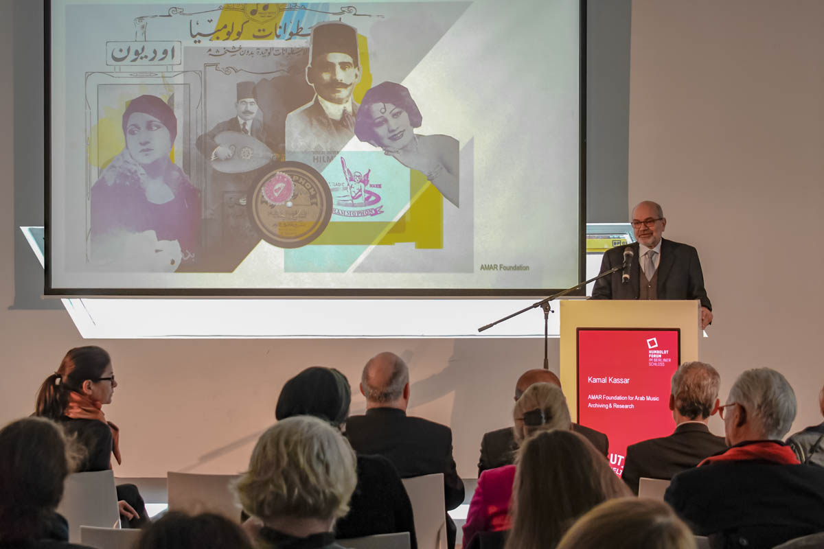 Events « AMAR Foundation for Arab Music Archiving & Research