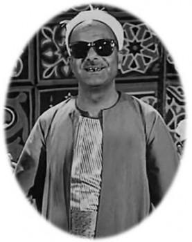 الشيخ محمّد الفيّومي