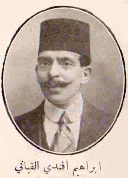 إبراهيم القباني