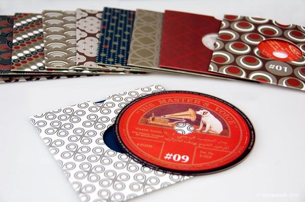 CD #09