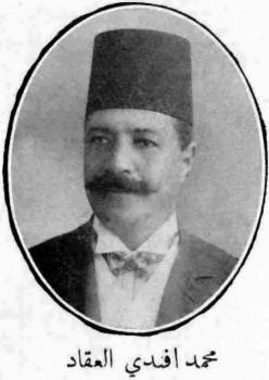 al-'Aqqād