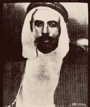 Muḥammad Fāris