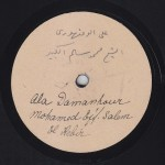 Mohammad Salem, Aal Damanhouri, Polyphon
