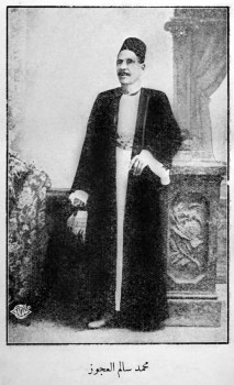 Muḥammad Sālim al-Kabīr