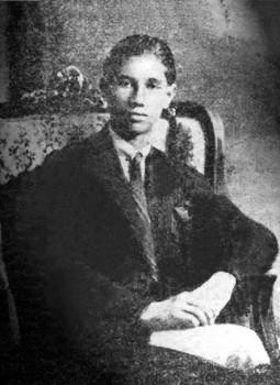 Muḥammad al-Baḥr