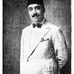 Muḥyiddīn Ba'yūn