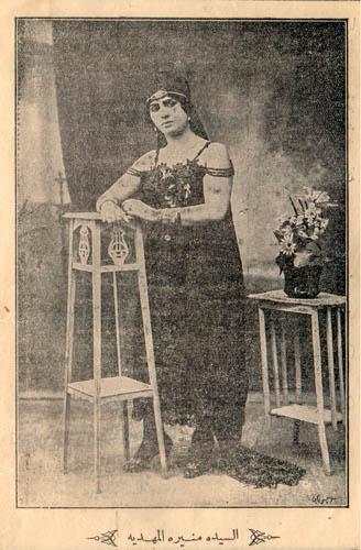 Mounira-al-Mahdiya-1925?-www