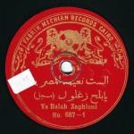 Naima-El-Masrya,-Ya-Balah-Zaghlol-I-www