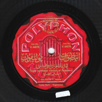 Naimah El Masreyyah, Taala Ya Shater, Polyphon