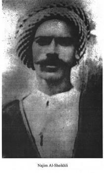 Najm al-Shaykhalī