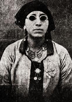 Sakīna Ḥasan's