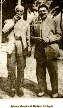 Salman-Moshe-with-Hashem-al-Rejab-www