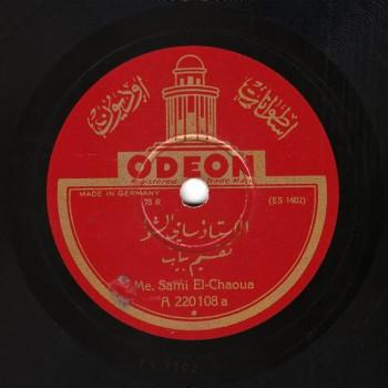 Sami-Chawa,-Taqsim-Bayyati-Mursal,-Odeon-www