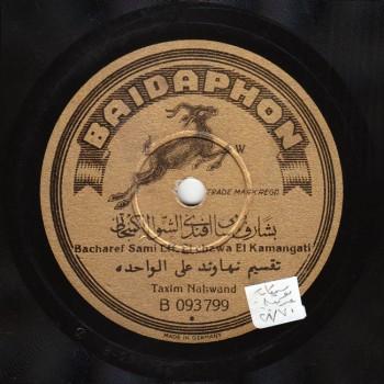 Sami-Chawa,-Taqsim-Nahawand-AlWahdah,-Baidaphone-www